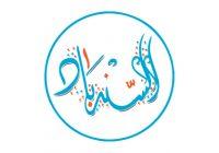 Al Sindebad-01