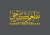 Karkhi Restaurant-01