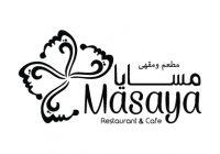 Masaya-01