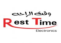 Rest Time-01