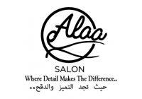 Alaa Salon-01