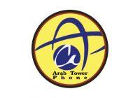 Arab Tower Phone-01