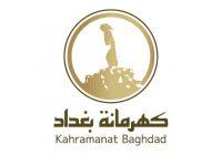 Karamanat Bagdad-01