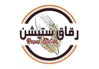 Ragag Station-01