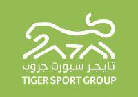Tiger Sports-01